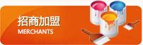 vwin娱乐城官方网站vwin casino招商加盟