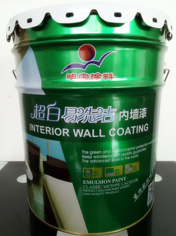 超白易洗洁内墙漆