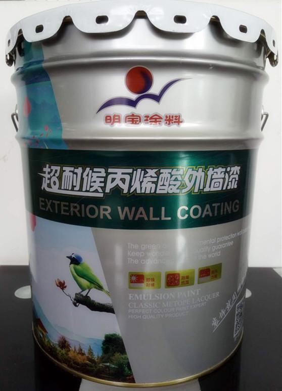超耐候丙烯酸外墙漆