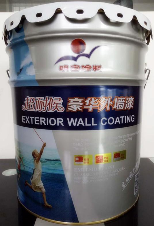 超耐候豪华外墙漆